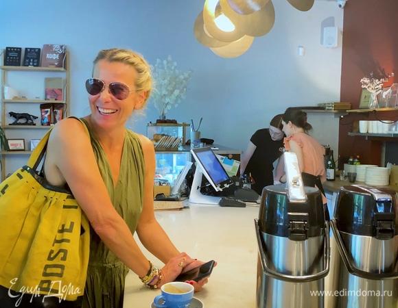 Юлия Высоцкая пробует песто в Генуе и ищет вкусный кофе в Ростове! | Мне это нравится! #36