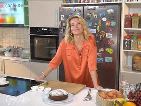 Рецепт коврижки с виноградом от Юлии Высоцкой | #сладкоесолёное №52