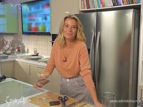 Рецепт шоколадного десерта с фундуком и сливками от Юлии Высоцкой | #сладкоесолёное №59