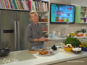 Рецепт вкусной жареной трески с песто из горошка от Юлии Высоцкой | #сладкоесолёное №77