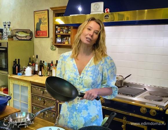 Какие сковородки должны быть на кухне у каждой хозяйки? | Высоцкая отвечает