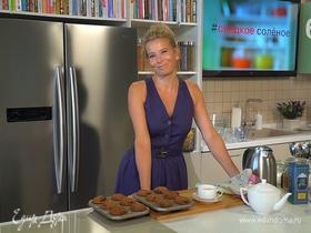 Рецепт-конструктор: маффины с инжиром и тыквенными семечками от Юлии Высоцкой | #сладкоесолёное № 90