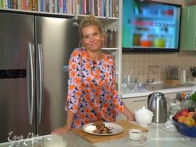 Скандинавский пирог с яблоками и изюмом от Юлии Высоцкой | #сладкоесолёное №92