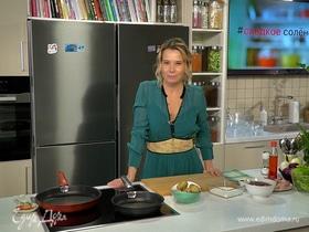 Салат из молодого картофеля с печенью и беконом от Юлии Высоцкой | #сладкоесолёное №121