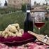 Фестиваль белых трюфелей в Италии