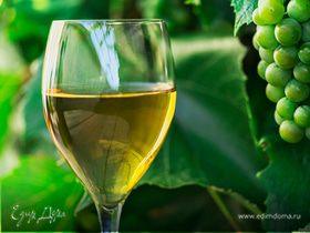 Виноградный сок осветленный