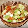 Салат с авокадо 170