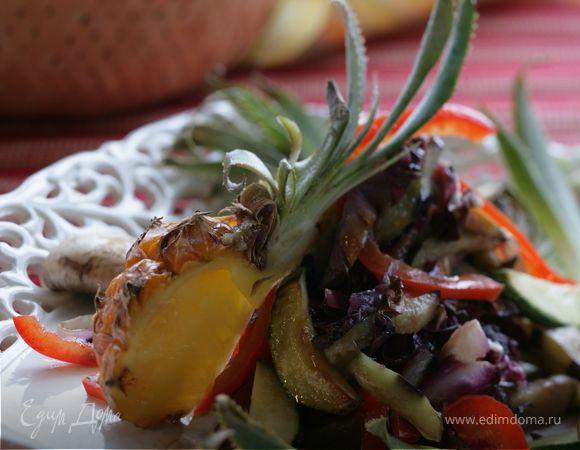 Теплый салат с овощами на ложе из ананаса