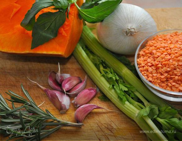 Тыквенный суп-пюре с чечевицей
