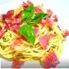 Спагетти с авокадо и прошутто