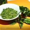 Соус Salsa Verde (сальса верде)