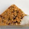 Ореховые треугольнички (Cranberry-pistachio-coconut triangles)