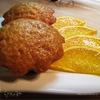 Кексы апельсиновые с медом и курагой