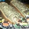 Тигровый пирог
