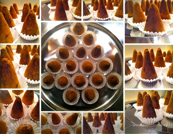 """пряные конфеты """"Творожный трюфель"""""""