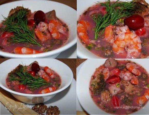 Суп из кизила с орехами и морепродуктами