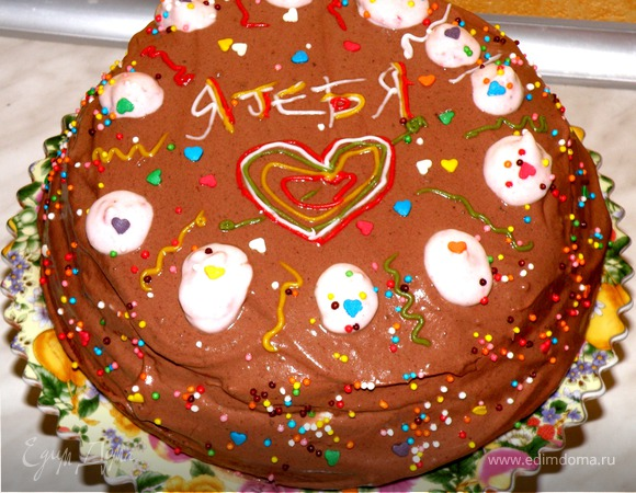 """Тортик """"Счастье"""""""