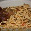 Спагетти с кальмарами и индейкой