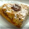 Критский яблочный пирог.