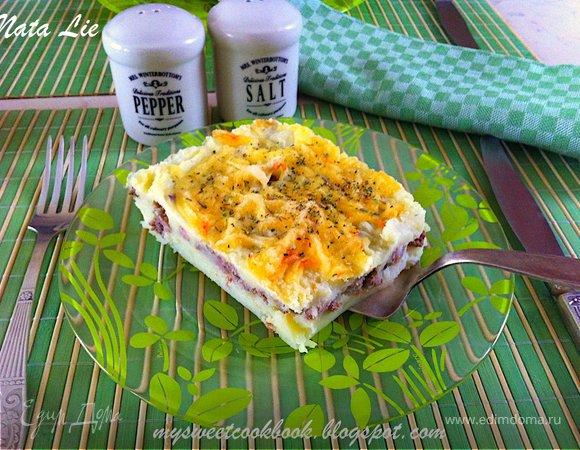 Meat casserole Parmante