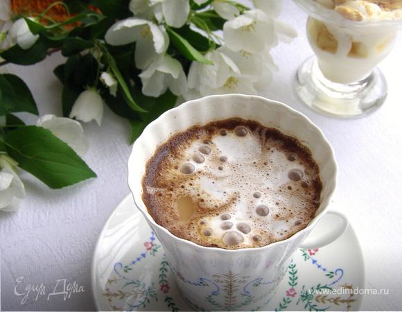 """Кофе """"Итальянский полдень"""""""
