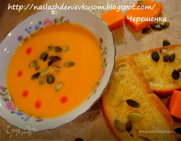 теплый томатный суп пюре рецепт
