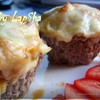 Мясные корзиночки с грибной начинкой
