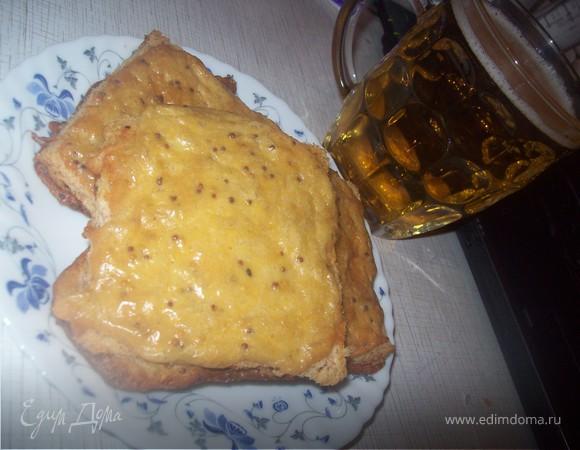 Гренки с сыром по - валлийски