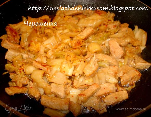 Свинина с ким-чи. Рецепт №7. Корея