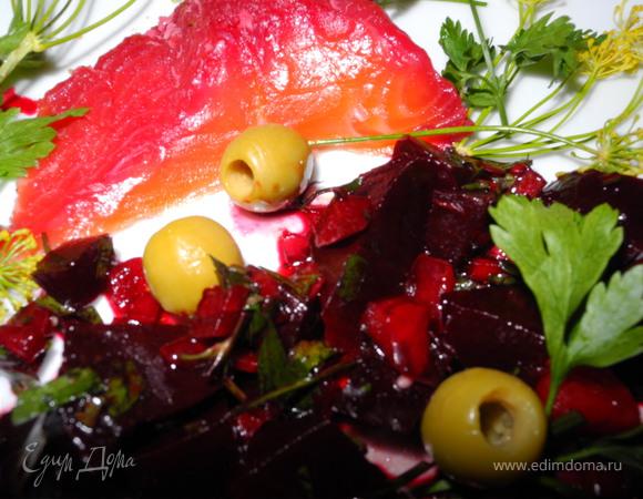 Свекольный салат к гравлаксу