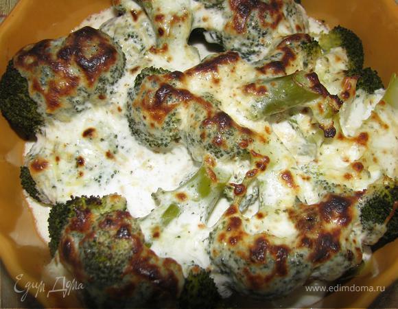 Брокколи под сметанно-сырным соусом