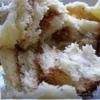 Булочки с ореховой начинкой
