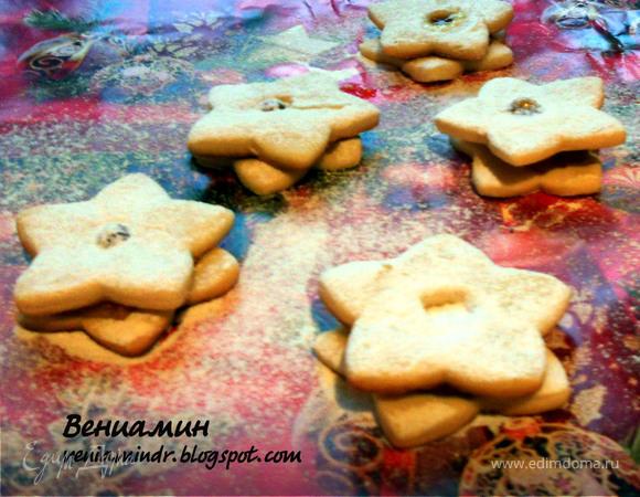 Tescoma.Hviezdicky - очаровательное рождественское печенье:)