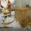 Трюфельный торт (Gâteau de truffe) для команды ЕД и друзей!