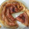 Банановый тарт-татен от Дж. Оливера