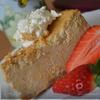 Тыквенный чизкейк по рецепту The Cheesecake Factory