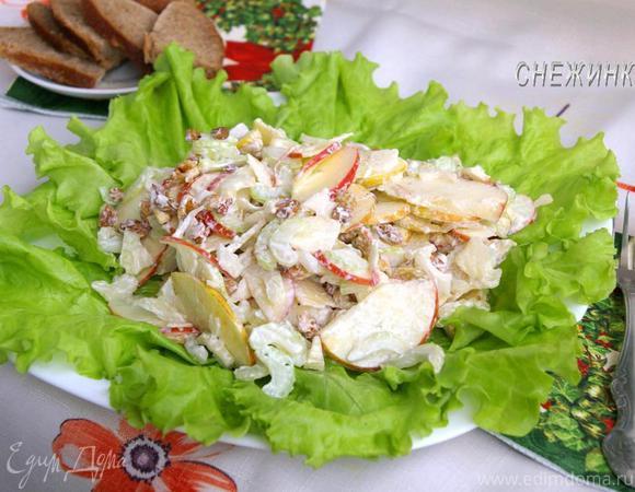 Салат «Вальдорф» (Waldorf salad) от Юлии Высоцкой