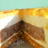 Торт « Аромат востока»