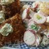 Венские ореховые шницели со сливочным картофельным салатом