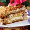 """Торт """"Апрель"""" с ананасами и грильяжем"""