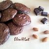 Шоколадно-миндальное печенье