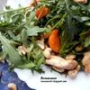 Салат с курицей, мандаринами и кешью