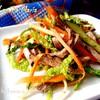 Овощной салат с говядиной в китайском стиле