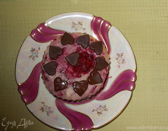 Малиновые кексы