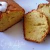 Лимонный кекс в лимонной глазури