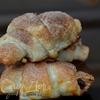 Ругелаш с черносливом (Prune Rugelach )