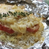 Запеченное филе тилапии с рисом басмати и овощами