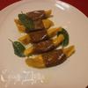 Тыквенно - шоколадные тортеллини с пикантной начинкой
