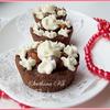Тарталетки с шоколадно-ореховой карамелью и сливками