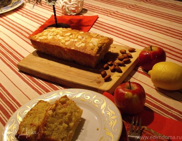 Миндально-яблочный кекс с цитрусовой ноткой (очень нежный!)